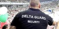 Охрана на масови мероприятия