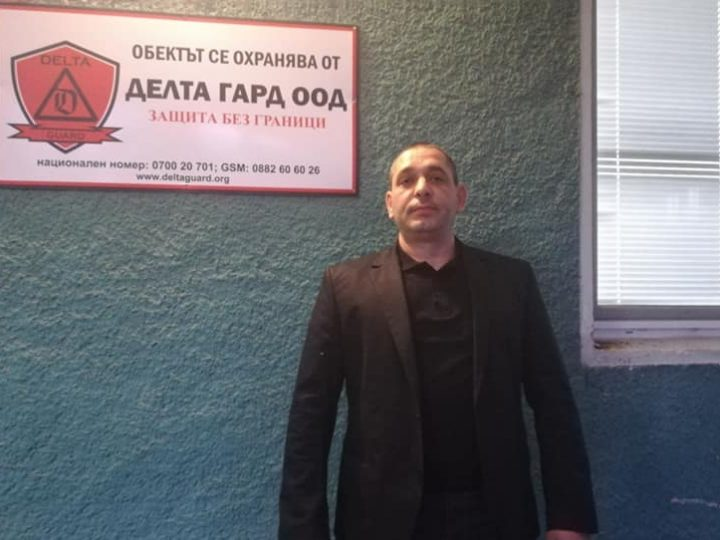 """From this evening: """"Delta Guard"""" took over the security of the emergency medics in Gorna Oryahovitsa"""